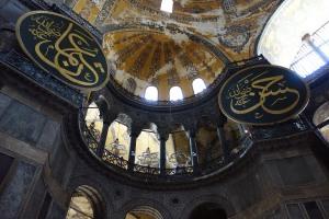 Inside Aya Sofia.
